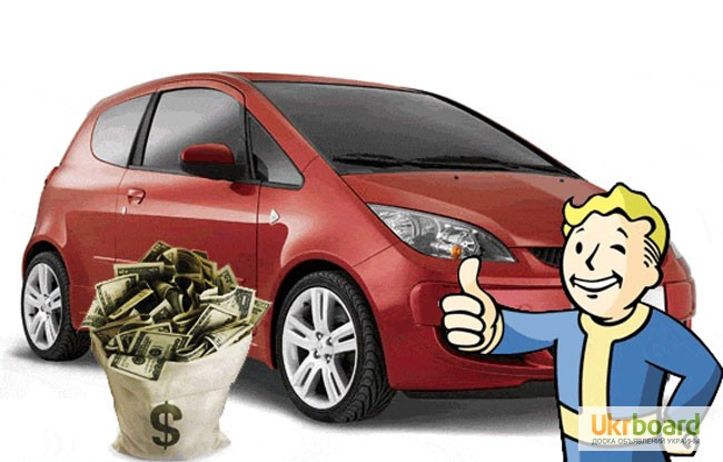 Выгодные кредиты харьков