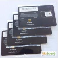 Купить Российские сим карты МТС, Билайн, Мегафон в Украине