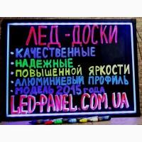Led-панель, лед-доска, рекламная светящаяся Flash-панель премиум класса, низкие цены