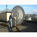 Настройка спутниковых антенн в Мариуполе. НЕДОРОГО