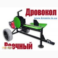 Дровокол, дровокол купить, дровокол цена, лесозаготовительное оборудование