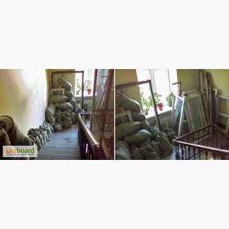 Вывозим строительный мусор Харьков