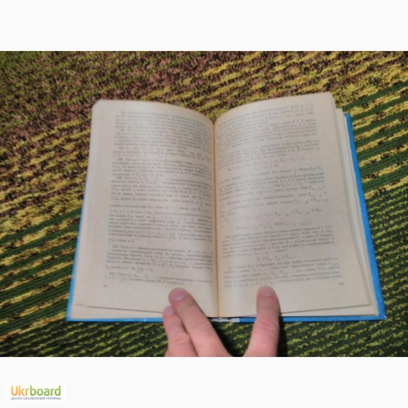 Сказки долин муми-троллей читать