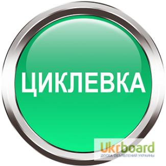 Циклевка паркета Киев и область