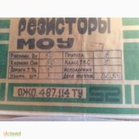 Резисторы МОУ 50Вт. 50ом