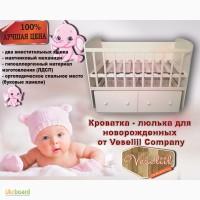 Люлька кроватка для новорожденных