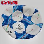 Мяч футбольный Chions League Final 2016