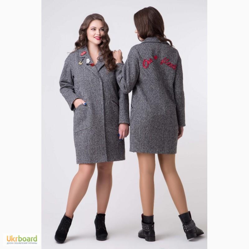 6288eb1bbf5 Продам купить пальто от производителя 2017-2018 год - ТМ Almatti ...