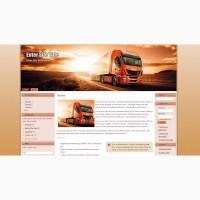 Продам шаблон/тема Iveco Stralis Hi-Way Truck для CMS Blogger, Joomla и WordPres