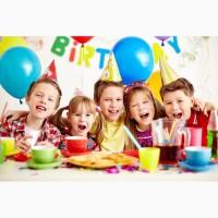 Аниматоры на детский праздник или детский день рождения
