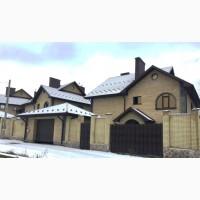 Теплый и уютный дом для семьи