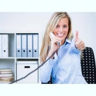 Требуется офисный оператор входящих звонков