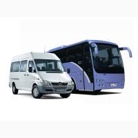 Автобус Стаханов - Алчевск - Брянка - Елец - Калуга - Елец - Алчевск