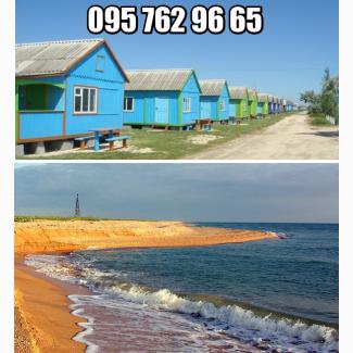 Снять домик на берегу Азовского моря. Отличный Отдых на море 2018