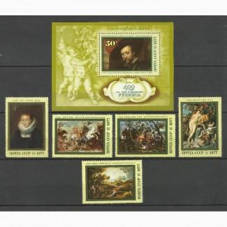 Продам марки СССР (западноевропейская живопись)