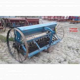 Сеялка б/у для мини трактора Польша 2 м б/у