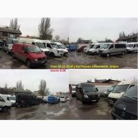 Ремонт автоэлектрики, диагностика Мерседес, Фольксваген, Рено, СТО в Одессе