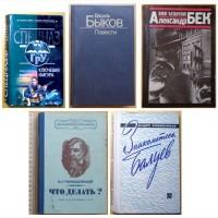 Книги Художественные. Пять книг, они с 1947 - 2002 г.г. (03, 01_2)