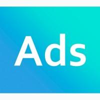 Контекстная реклама гугл GOOGLE AdWords (ADS). Настройка и ведение