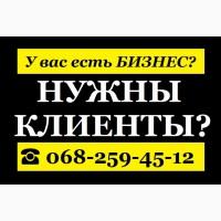 Nadoskah Online- Ручное размещение объявлений
