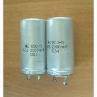 Конденсаторы К50-16 _ 2000 мкФ, 50 В