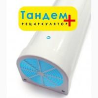 Рециркулятор бактерицидный ТАНДЕМ ПЛЮС – 15 с пультом д/у