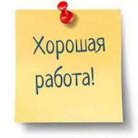 Оператор интернет-магазина (удаленно)