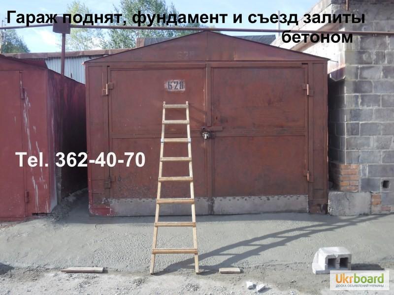 Как поднять железный гараж своими руками
