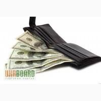 Кредит по выгодные проценты