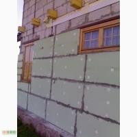 Тепло-гидро-звуко-изоляци я Стиродур (Styrodur/BASF/Германия) утеплитель