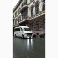Заказ микроавтобуса, трансфер Одесса-Киев, Борисполь-Одесса