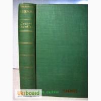 Джордж Чендлер «Ливерпуль» История города портреты рисунки фотографии англ.яз, 1е изд книга