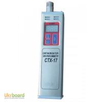 Сигнализатор переносной СТХ-17