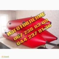 Мини Земснаряд надувные баллоны Продажа и Изготовление из ПВХ плотность 1100