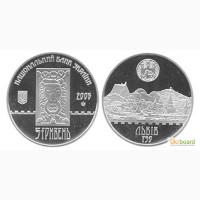 Монета 5 гривен 2006 Украина - 750 лет г. Львов