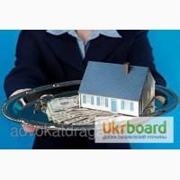 Кредитные споры, признание кредитных (лизинговых, ипотечных) договоров недействительными