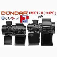 Центробежные вентиляторы DUNDAR серии H ( + 120 c )