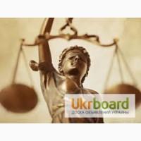 ДВС, виконання рішення суду, зняття арешту з майна, оскарження рішень виконавчої служби