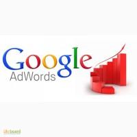 Продвижение сайтов в поисковой сети Google, с помощью контекстной рекламы