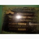 Пресс КД2322 электро-механика, с пневмомуфтой усилием 16 и пресс КД2326 ус. 40 т.с