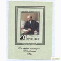 Почтовые марки. СССР. 1978. Блок 108 лет со дня рождения В. И. Ленина (1870 - 1924)