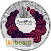 Пісенний конкурс Євробачення-2017