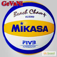 Мяч волейбольный (пляжный) Mikasa VLS300 оригинал