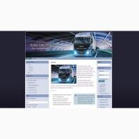 Продам шаблон/тема Iveco Stralis XP для CMS Blogger/BlogSpot, Joomla и WordPress