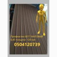 Профнастил ПС-10 мат 0.45, якісний метал РОЗПРОДАЖ на Заводі