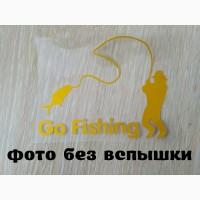 Наклейка На рыбалку Желтая светоотражающая Тюнинг