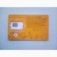 Продам стартовый пакет Билайн (Россия)