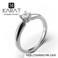 Золотое кольцо с бриллиантом 0, 21 карат 16, 5 мм. Кольцо для предложения Белое золото Новое