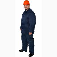 Костюм утепленный рабочий, куртка ватная, брюки ватные