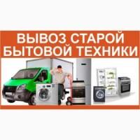 Продать стиральную машинку в Харькове можно нам